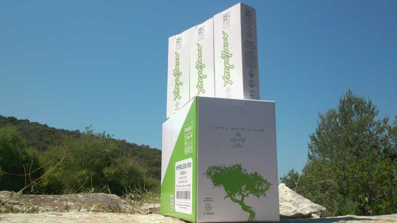 Promo Eco Pack για την Limited Green Edition - 12 τεμάχια